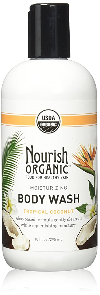 粒協力トランク海外直送品Deeply Nourishing Body Wash, 10 Fl Oz, Coconut & Argan by Nourish