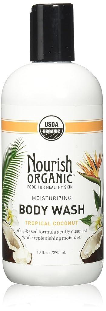 知る白雪姫悪い海外直送品Deeply Nourishing Body Wash, 10 Fl Oz, Coconut & Argan by Nourish