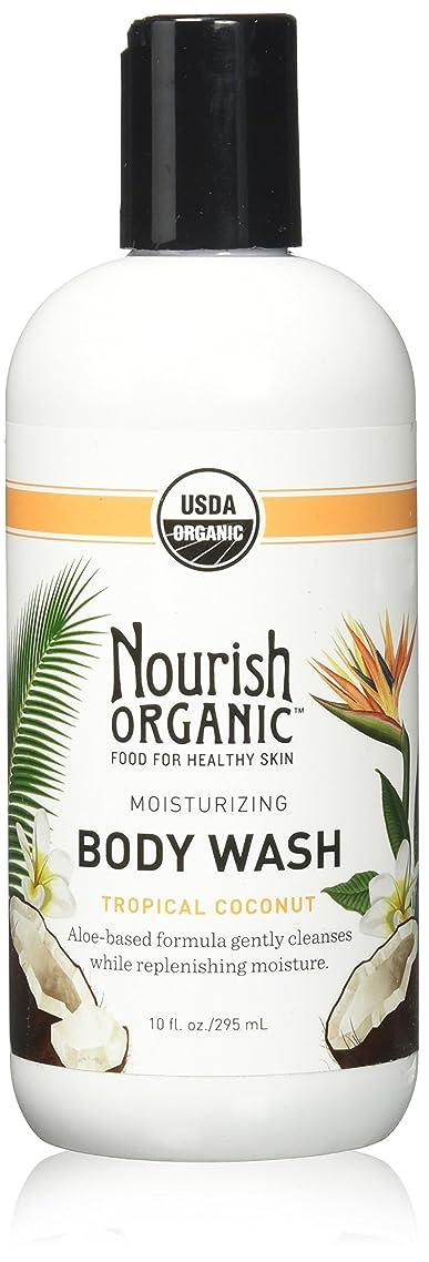 地平線フェリーである海外直送品Deeply Nourishing Body Wash, 10 Fl Oz, Coconut & Argan by Nourish