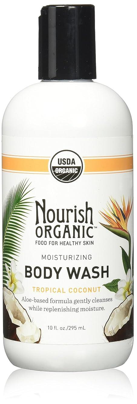 危険デンプシー海外直送品Deeply Nourishing Body Wash, 10 Fl Oz, Coconut & Argan by Nourish