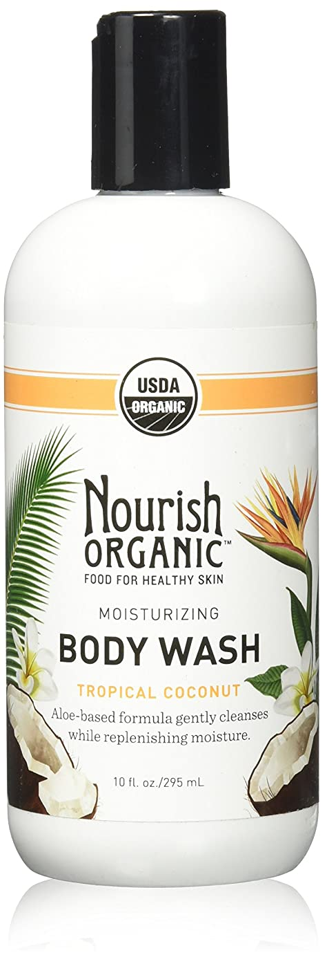 受け継ぐ繊毛振るう海外直送品Deeply Nourishing Body Wash, 10 Fl Oz, Coconut & Argan by Nourish