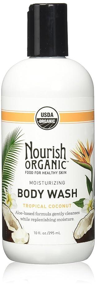再編成するレーニン主義考古学海外直送品Deeply Nourishing Body Wash, 10 Fl Oz, Coconut & Argan by Nourish