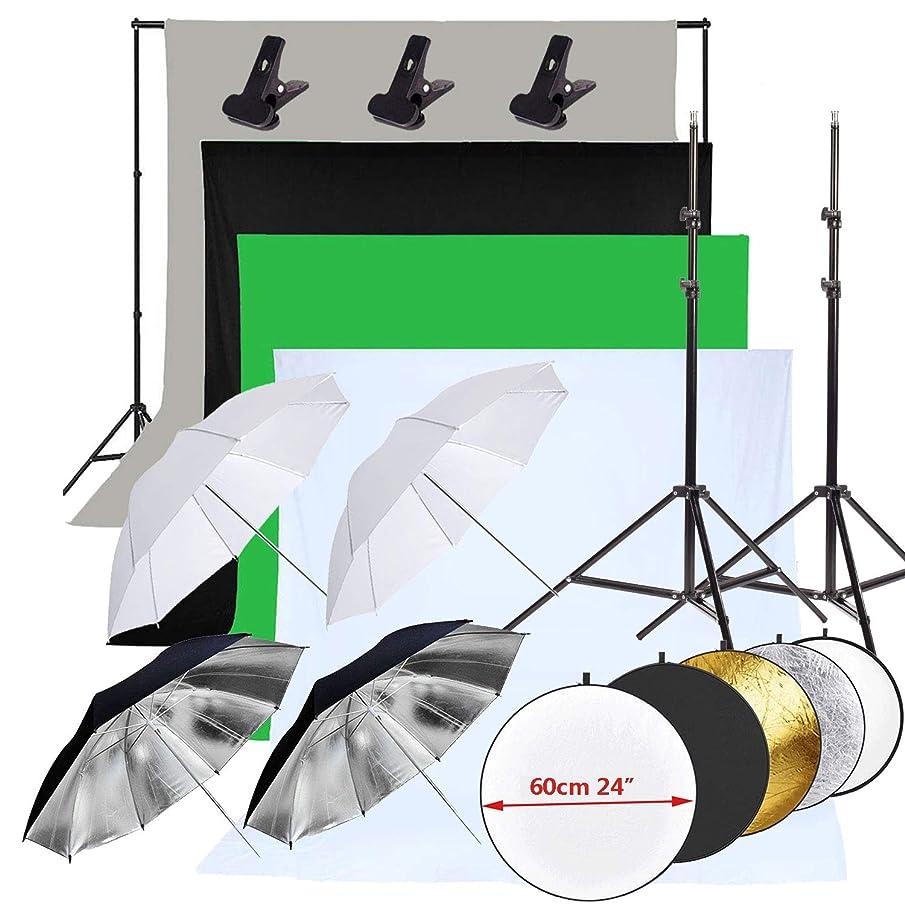 時制羊飼い衝突コースAbeststudio Photo Studio調整可能な背景サポートスタンドキット1.6x3m 4背景(白、緑、黒、グレー)背景スクリーン+ 6.5ft x 10ft / 2m x 3mバックグラウンドサポートシステム+4傘+24