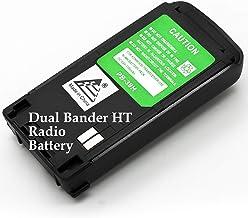 9.6V 1100mAh PB-39 PB-39H Battery for Kenwood, Ni-MH Dual Bander Amateur Handheld Transceiver Radio Replacement Battery fo...