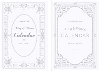 King & Prince カレンダー 2019.4→2020.3 Johnnys' Official ([カレンダー])