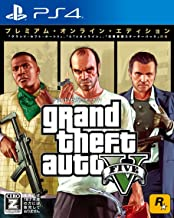 Rockstar Games Grand Theft Auto Ⅴ Premium Online Edition SONY PS4 PLAYSTATION 4 JAPANESE VERSION GTA