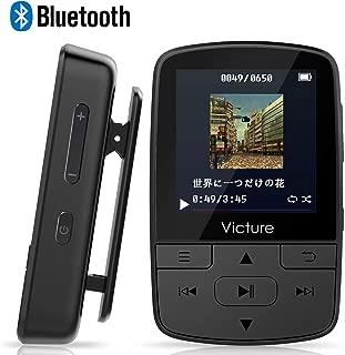 Victure Bluetooth4.1 mp3プレーヤー ミニ クリップ式 HIFI超高音質 デジタルオーディオプレーヤー 歩数計 内蔵8GB 最大128GBまで拡張可能 ブラック M3