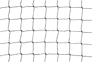 Kwik Goal Official Field Hockey Goal Net