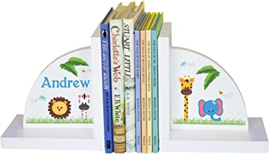 MyBambino Children's Personalized Jungle Animal Bookends