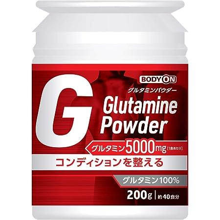 パウダー グルタミン