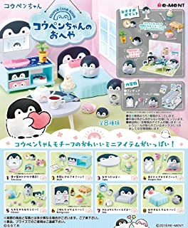 RE-MENT Miniatua Kirby/'s happy room Full Set BOX of 8 packs from JAPAN NEW