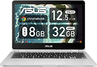 Chromebook クロームブック ASUS ノートパソコン 12.5型フルHD C302CA-GU009 シルバー グーグル Google