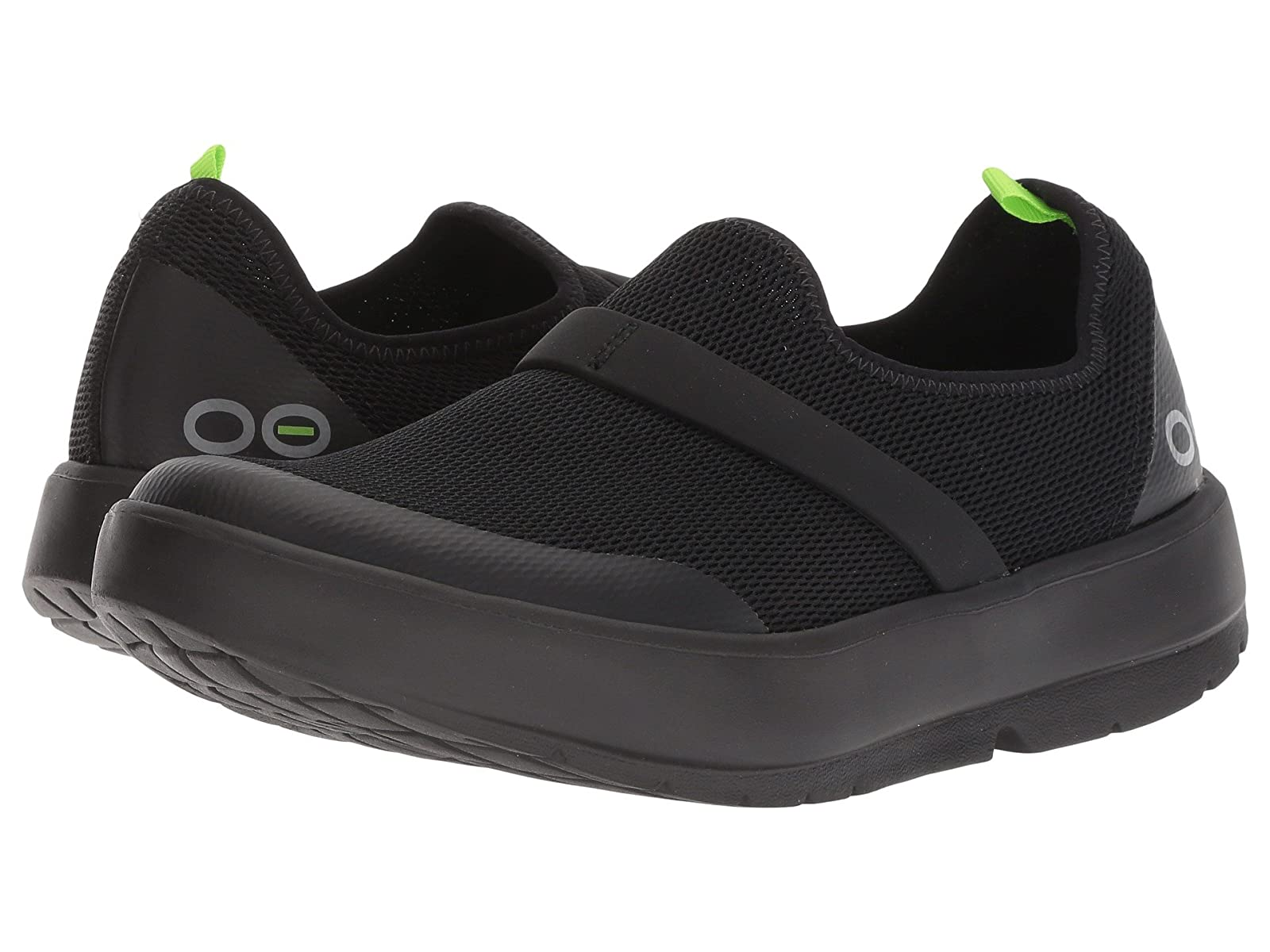 OOFOS OomgAtmospheric grades have affordable shoes