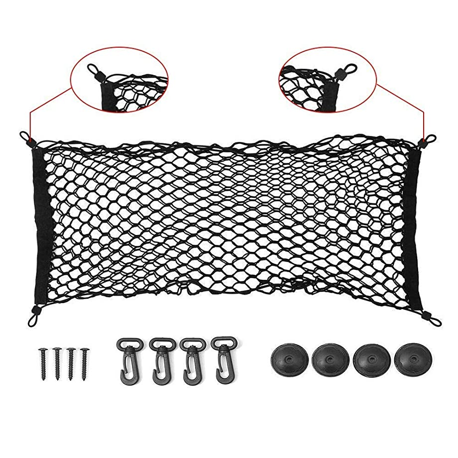 ideapro Rear Cargo Net, Multipurpose Car Netting Carrier with Mounting Screw for SUV Jeep Truck, 39x27-Inch