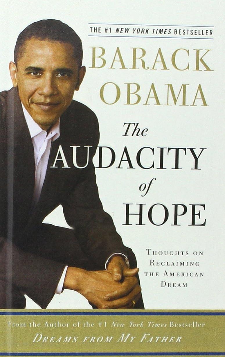 ベーシック溶岩ピルThe Audacity of Hope