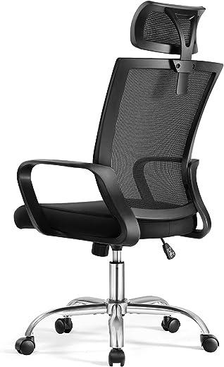 Magic Life Bürostuhl Ergonomischer Schreibtischstuhl,mit hoher Rückenlehne,Computer-Tischstuhl mit Verstellbarer Kopfstütze und atmungsaktivem…