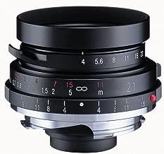 Voigtlander 21mm f4 VM Colour Skopar Lens