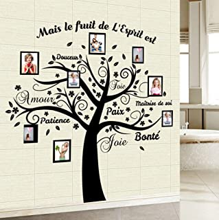 """Fymural Family Tree Wall Decal - Picture Frame Wall Sticker for Living Room Kid Baby Nursery Decorations Photo Wall Display Wall Arts Home Decor, 70.9x82.7"""" Black"""