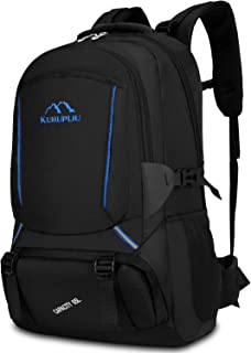 Mochila de Senderismo de 65L, Mochila Montaña Trekking Macutos de Viaje Acampada Marcha, Adecuada para Caminatas, excursiones, Deportes al Aire Libre