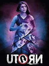 juhi chawla hindi movie