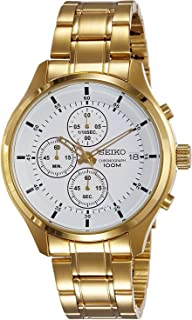 Seiko Men's White Dial Stainless Steel Band Watch - SKS544P1 Gold