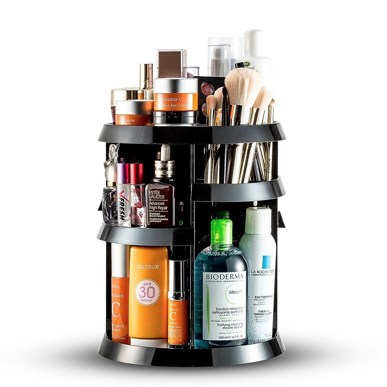 冗長傾向キャリア360度回転メイクオーガナイザー、調節可能な多機能化粧品収納ボックス、ディスプレイスタンド、7層、メイクアップ、トナー、クリーム、メイクブラシ、リップスティックなど(ブラック)