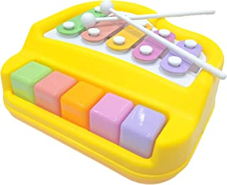 Popsugar Xylophone + Piano Musical Toy with 2 Mallets, Yellow