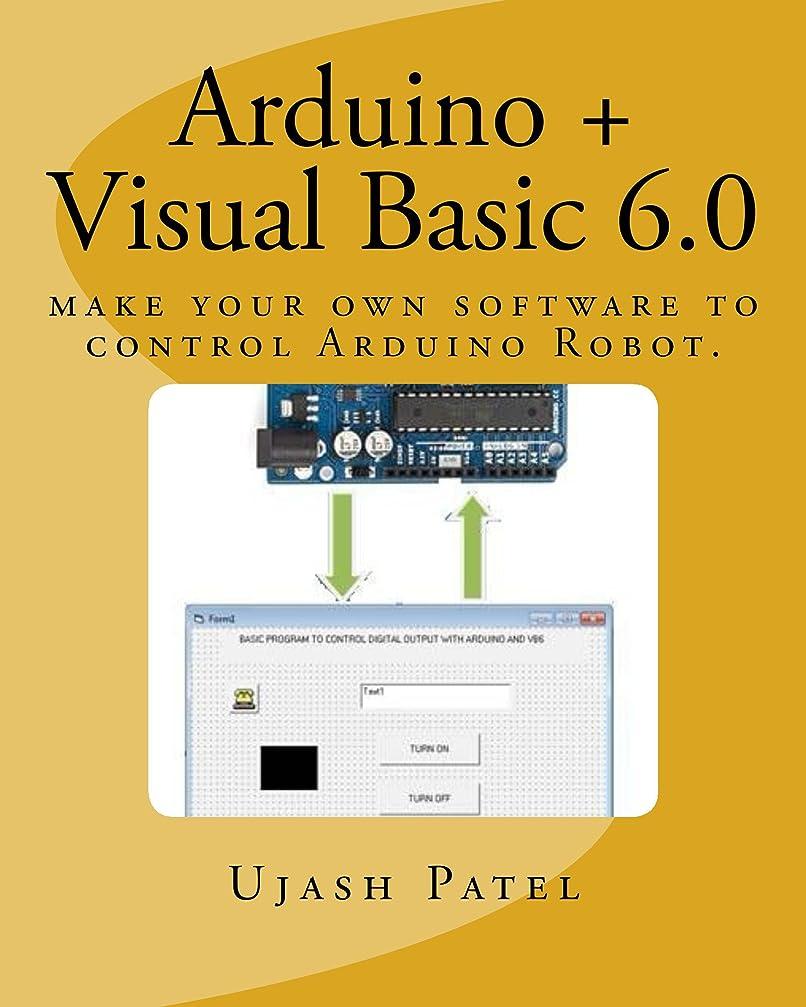 証明強風寝るArduino + Visual Basic 6.0: Make your own software to control Arduino Robot (English Edition)