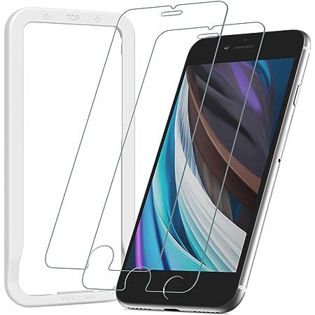 NIMASO ガラスフィルム iPhone SE 第2世代 用 iPhone8 / 7 適用 液晶 保護 フィルム ガイド枠 2枚セット NSP17I09