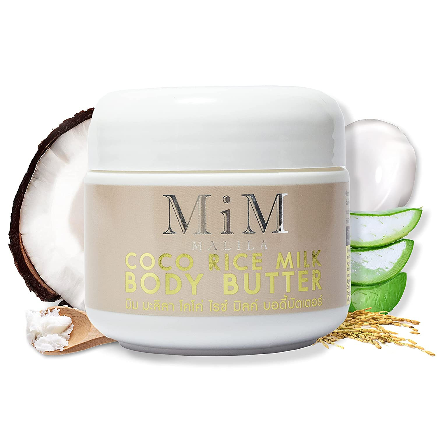 MiM Malila Coco Rice Lowest price challenge Milk Body your nourishing discount skin Butter 7 for