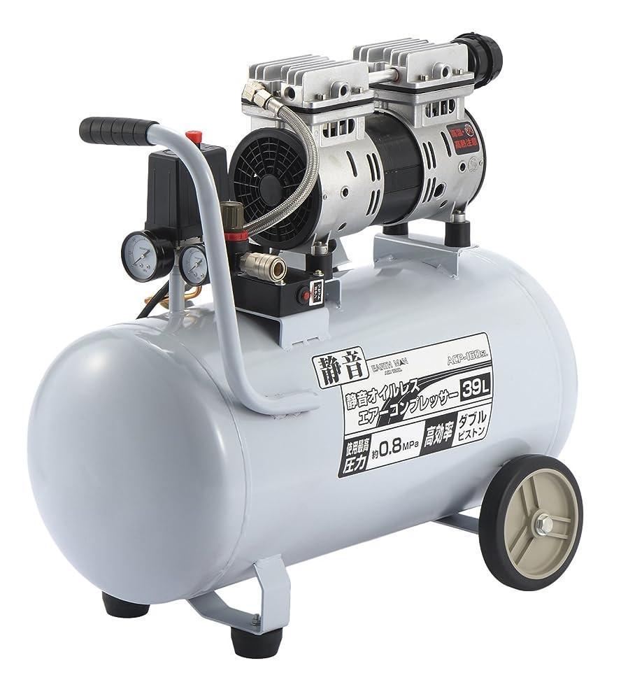 東部どのくらいの頻度でコショウ高儀 EARTH MAN エアーコンプレッサー 静音オイルレス 39L ACP-160SL