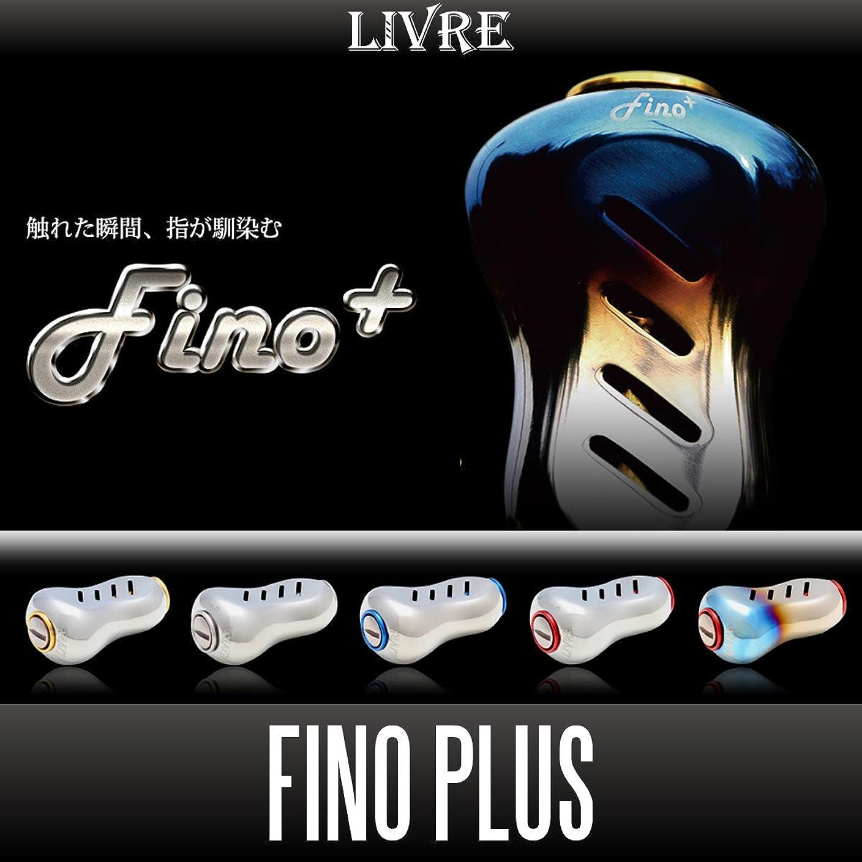不快な宙返り透明にLIVRE Fino+ チタンハンドルノブ(2個)