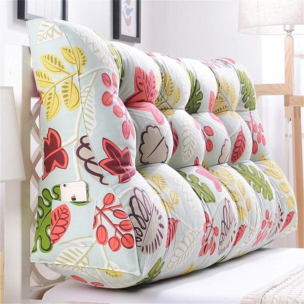 徴収休暇裕福なGLP ベッドサイドクッション三角背もたれ腰のソファ大きな枕張りパッド22色&8サイズで取り外し可能 (Color : P, Size : 180x30x60cm)