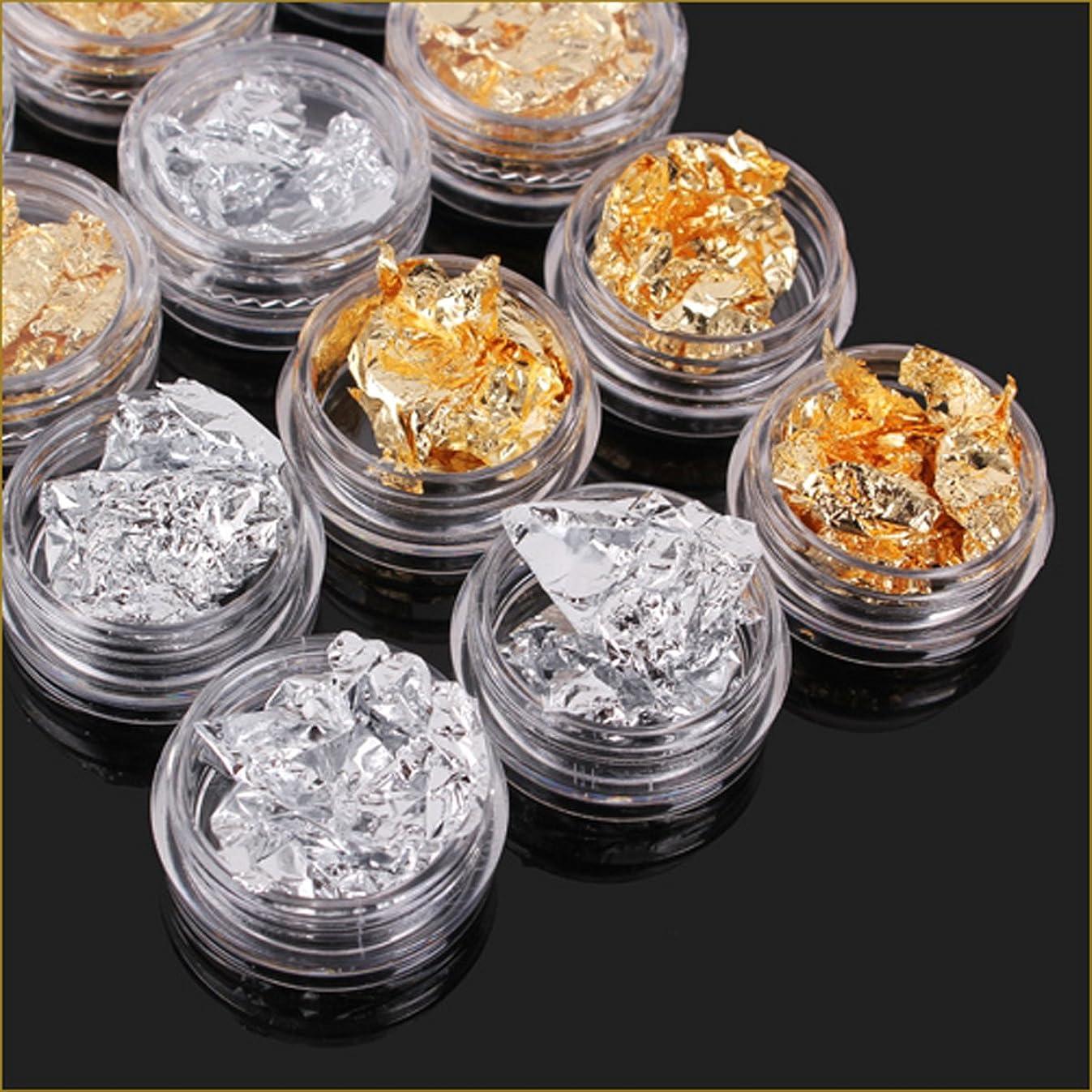どこ障害メトロポリタンネイル用品金箔 銀箔 大量 2個入り 2色 ケース付き ネイルパーツ メタルスタッズ ネイルナゲット ホイル ベイント用