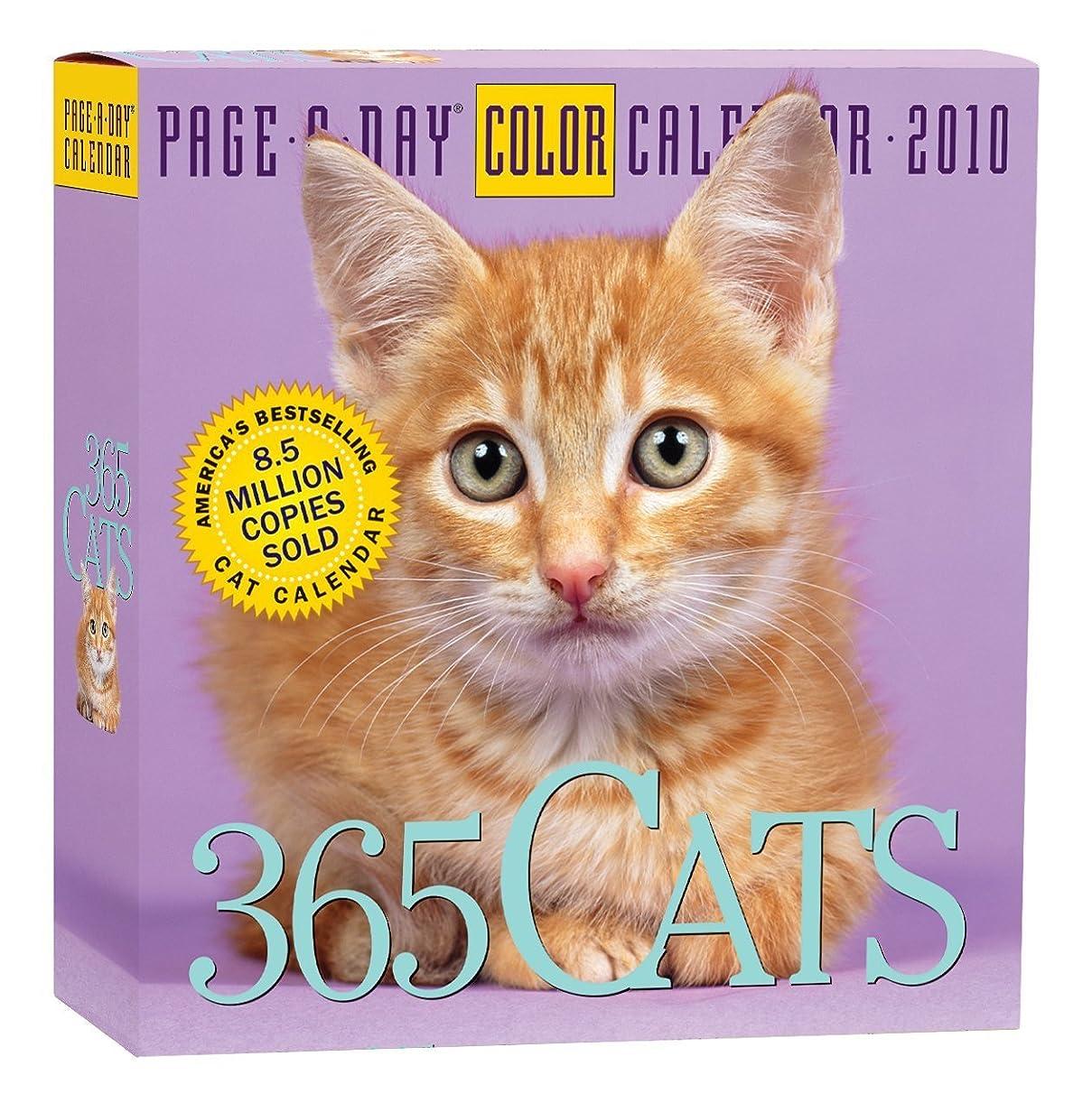 黙認するゴールドなる365 Cats Page-A-Day Calendar 2010 (Color Page-A-Day(r) Calendars)