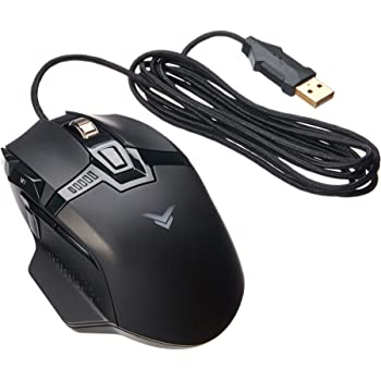 AmazonBasics PC Programmable Gaming Mouse | Adjustable 12,000 DPI, Weight Tuning