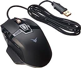 AmazonBasics PC Programmable Gaming Mouse | Adjustable 12,000 DPI, Weight Tuning