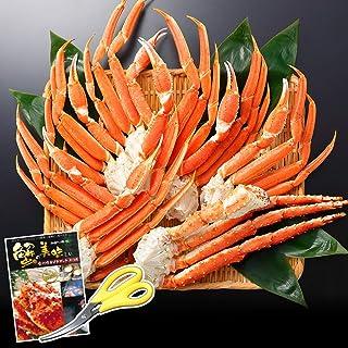 ズワイガニ タラバガニ 食べ比べ カニ セット 脚 ボイル 蟹 足 かに 訳あり 業務用 計1.6kg ずわい 800g たらば 800g 北国からの贈り物