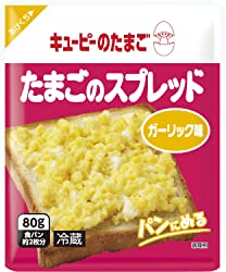 [冷蔵] キユーピーのたまご たまごのスプレッド ガーリック味 80g
