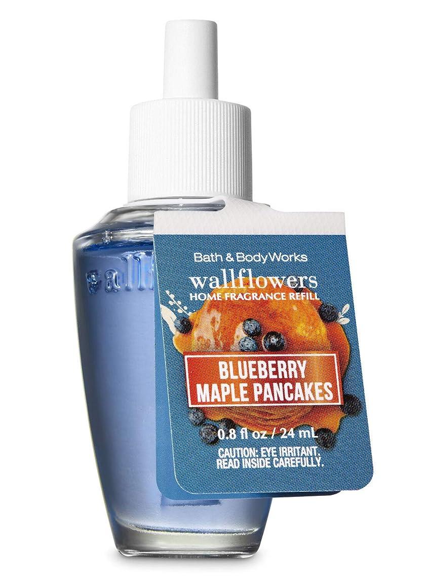 虫機関車植物学【Bath&Body Works/バス&ボディワークス】 ルームフレグランス 詰替えリフィル ブルーベリーメープルパンケーキ Wallflowers Home Fragrance Refill Blueberry Maple Pancakes [並行輸入品]