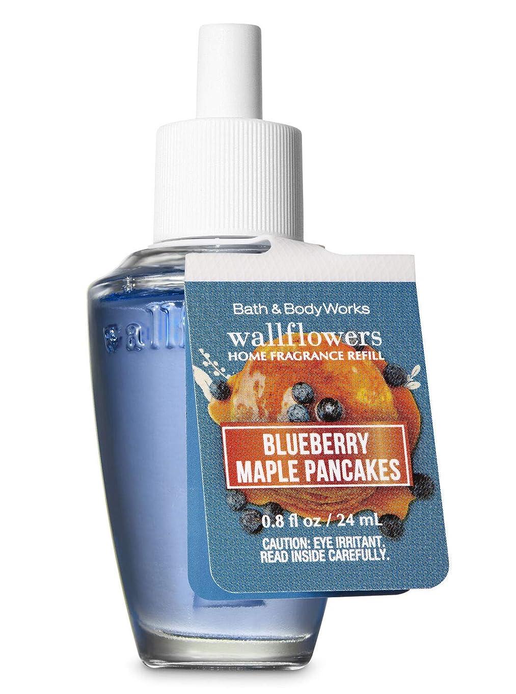 団結指コメンテーター【Bath&Body Works/バス&ボディワークス】 ルームフレグランス 詰替えリフィル ブルーベリーメープルパンケーキ Wallflowers Home Fragrance Refill Blueberry Maple Pancakes [並行輸入品]