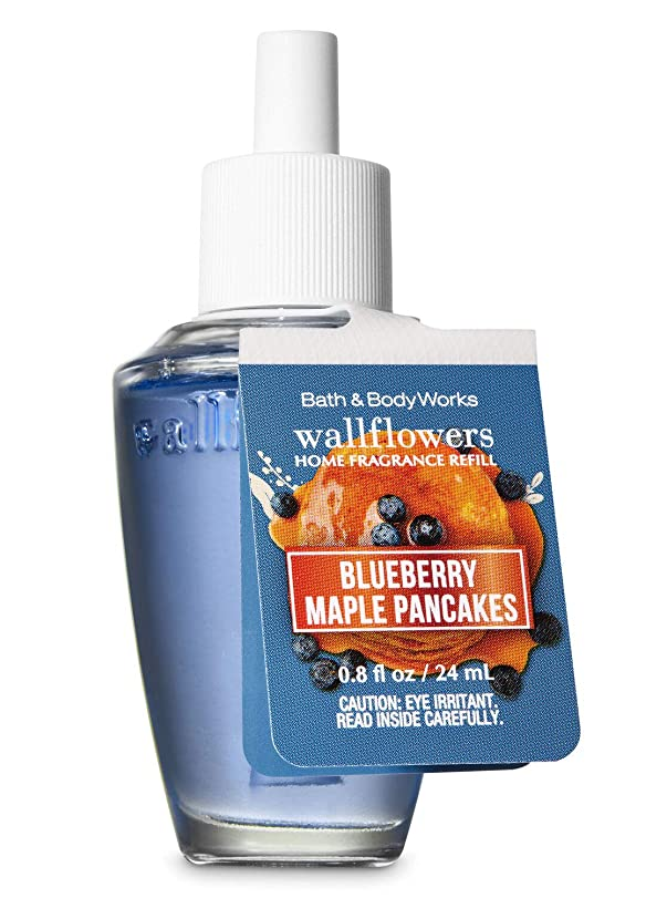 間違いデクリメント絶え間ない【Bath&Body Works/バス&ボディワークス】 ルームフレグランス 詰替えリフィル ブルーベリーメープルパンケーキ Wallflowers Home Fragrance Refill Blueberry Maple Pancakes [並行輸入品]
