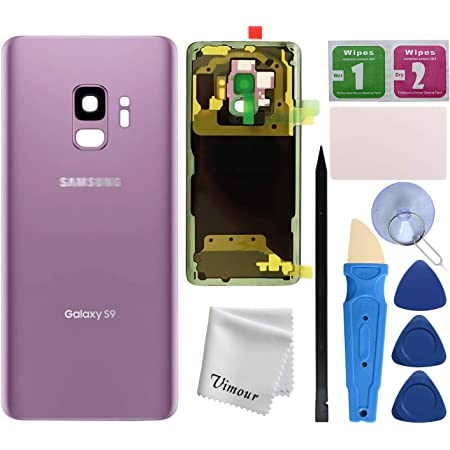 Vimour Back Cover Glass Replacement for Samsung Galaxy S9 G960U All Carriers with Pre-Installed Camera Lens, All The Adhesive and Professional Repair Tool Kits (Lilac Purple)