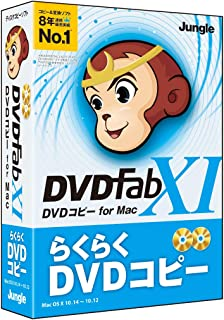DVDFab XI DVD コピー for Mac(DVDディスクコピー)