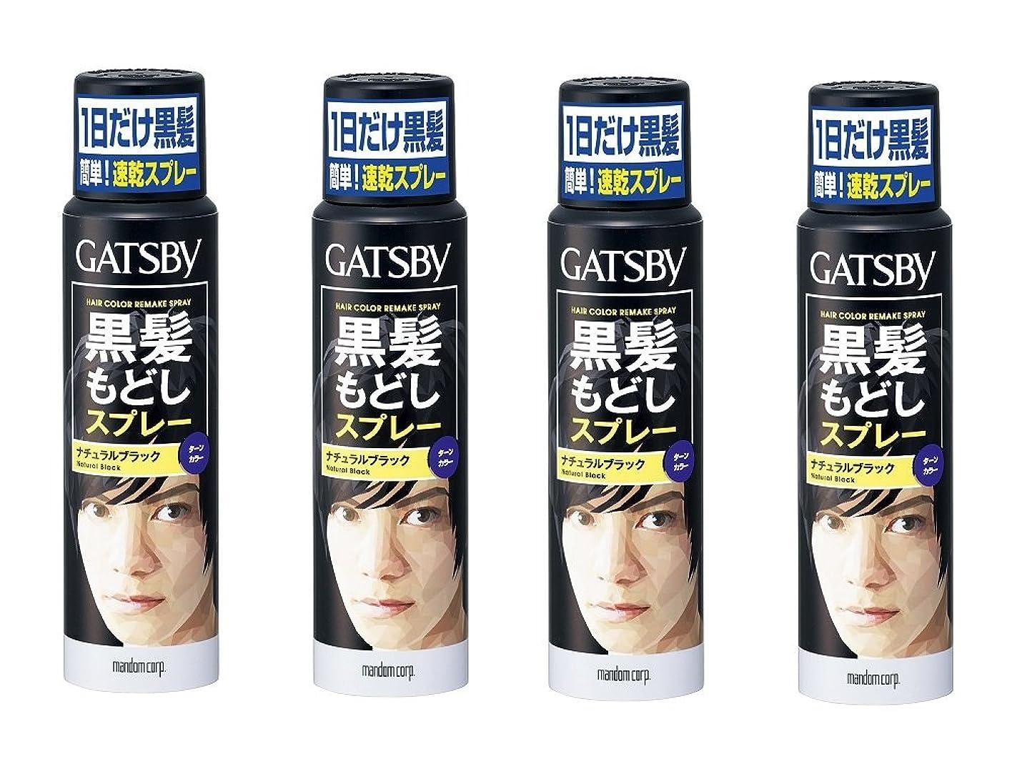 何故なのアドバイス程度【まとめ買い】GATSBY (ギャツビー) ターンカラースプレー ナチュラルブラック 60g×4個