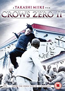 movie crows zero 2