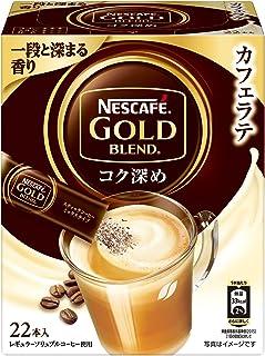 ネスレ ネスカフェ ゴールドブレンド コク深め スティックコーヒー 22P ×2箱