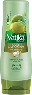 Vatika Conditioner Nourish & Protect - 400 ml
