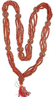 Rudraksha Designer Nityananda Shankracharya mala 5 Five face Rudraksha Beads and 4 Line Rudraksh in The Middle 5 mm Small and 15 mm Big Bead 1008 Beads Mala Kantha