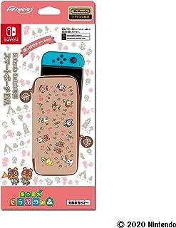 【任天堂ライセンス商品】Nintendo Switch専用スマートポーチEVA あつまれ どうぶつの森 ラインアート(7月下旬発売予定)